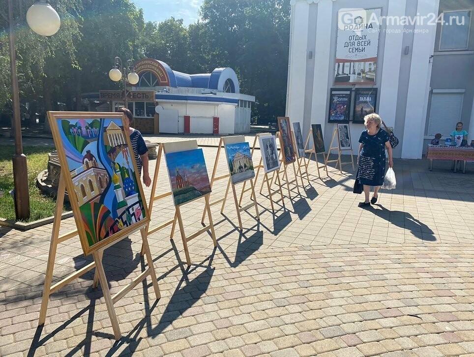Выставки с триколором под открытым небом Армавира, фото-1