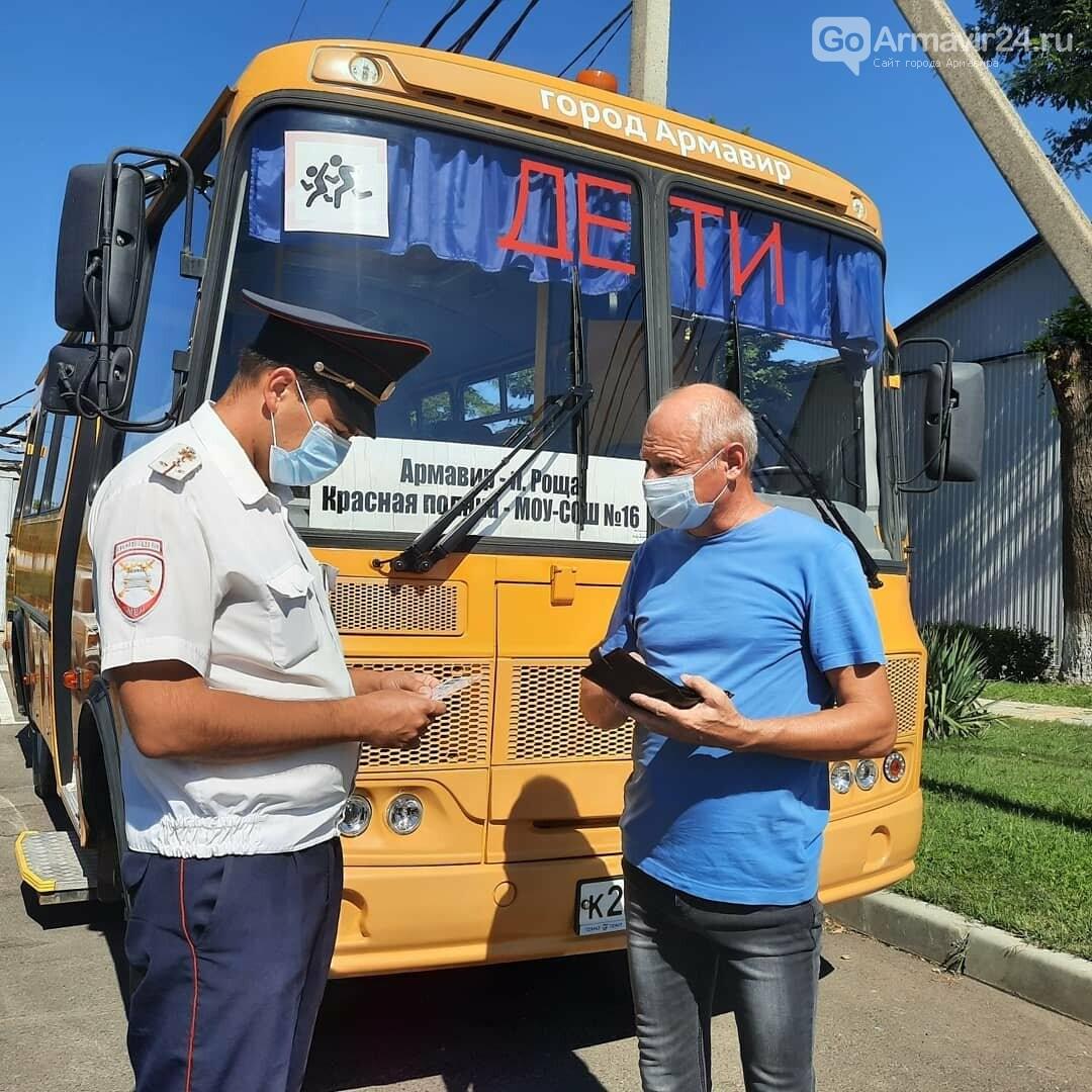 Школьные автобусы Армавира прошли проверку, фото-2