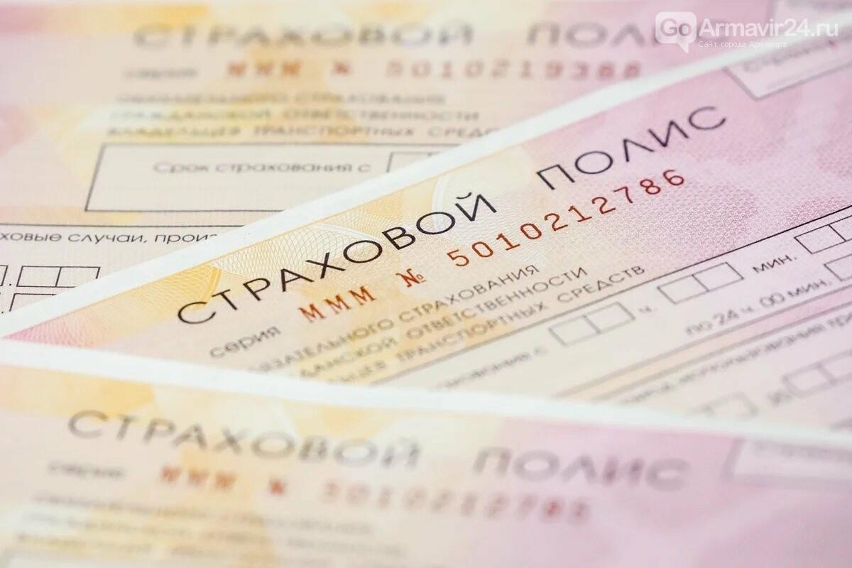 В России тарифы ОСАГО будут рассчитываться индивидуально, фото-1