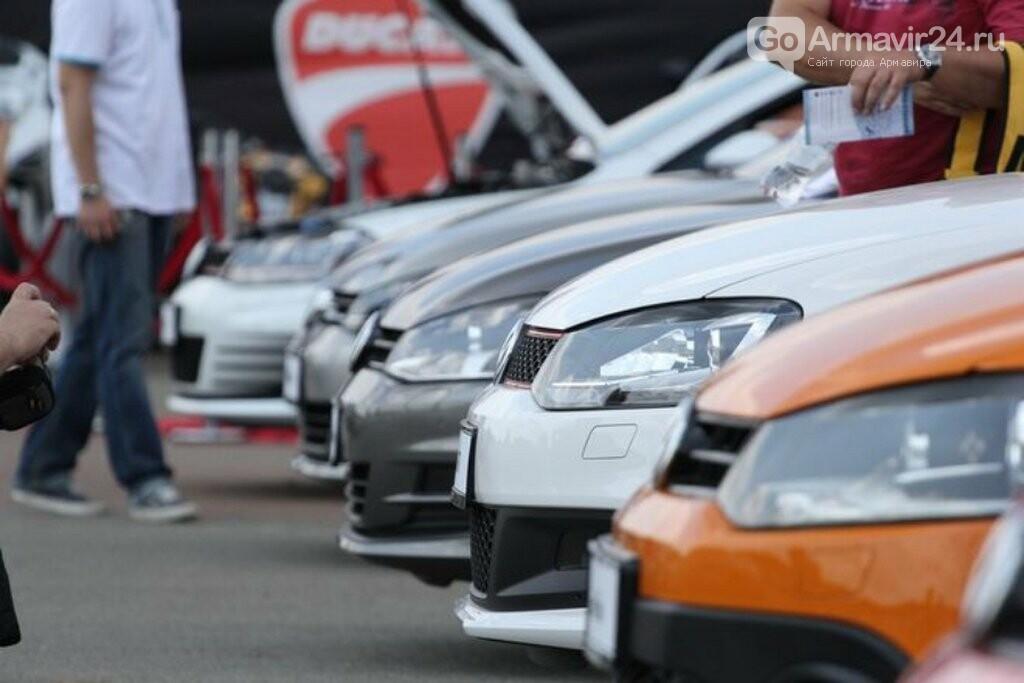 Регистрация автомобилей теперь доступна в МФЦ, фото-1