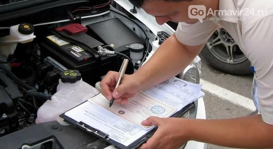 Регистрация автомобилей теперь доступна в МФЦ, фото-2