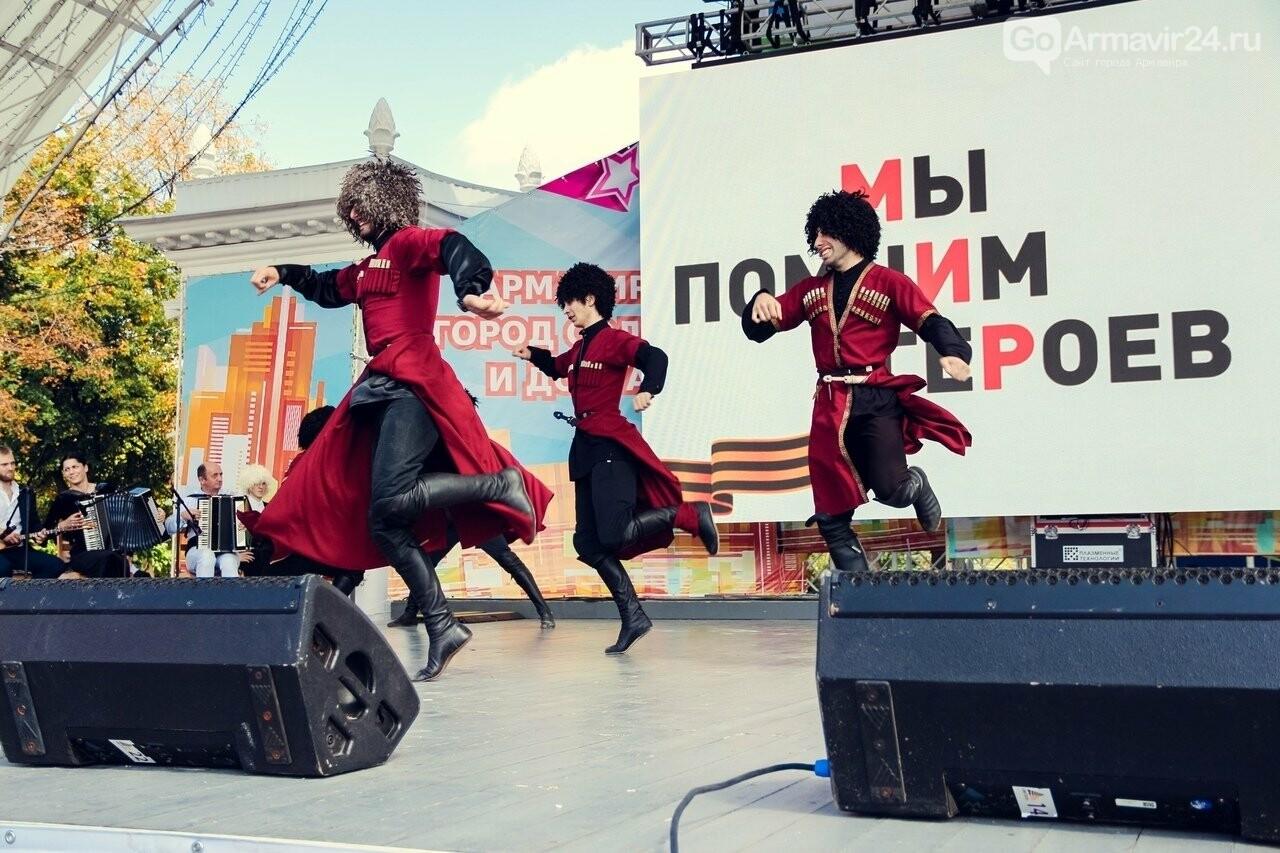 В Армавире пройдет трехдневный фестиваль «Молодежь — будущее России» онлайн, фото-5