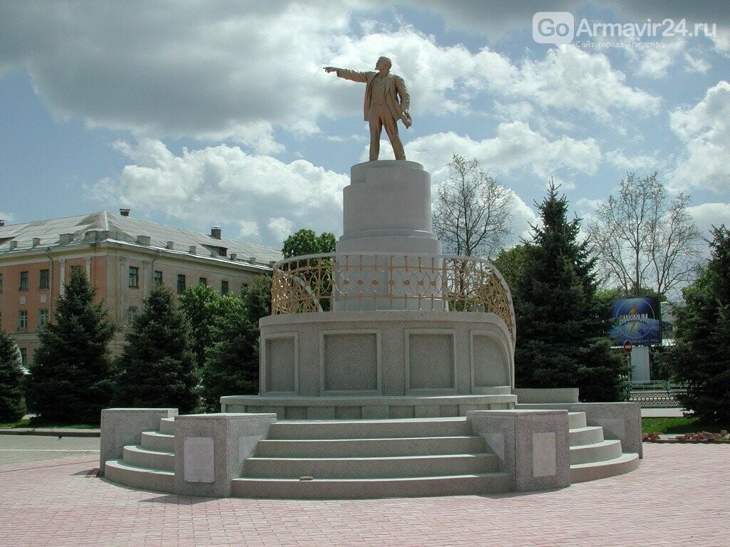 Армавир, с праздником! Любимый город отмечает 181 годовщину со дня своего основания, фото-2