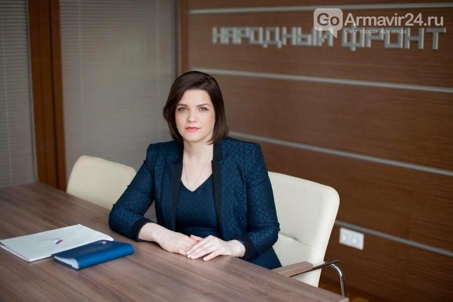 В Армавире жители города могут рассказать о проблеме здравоохранения Наталье Костенко, фото-1