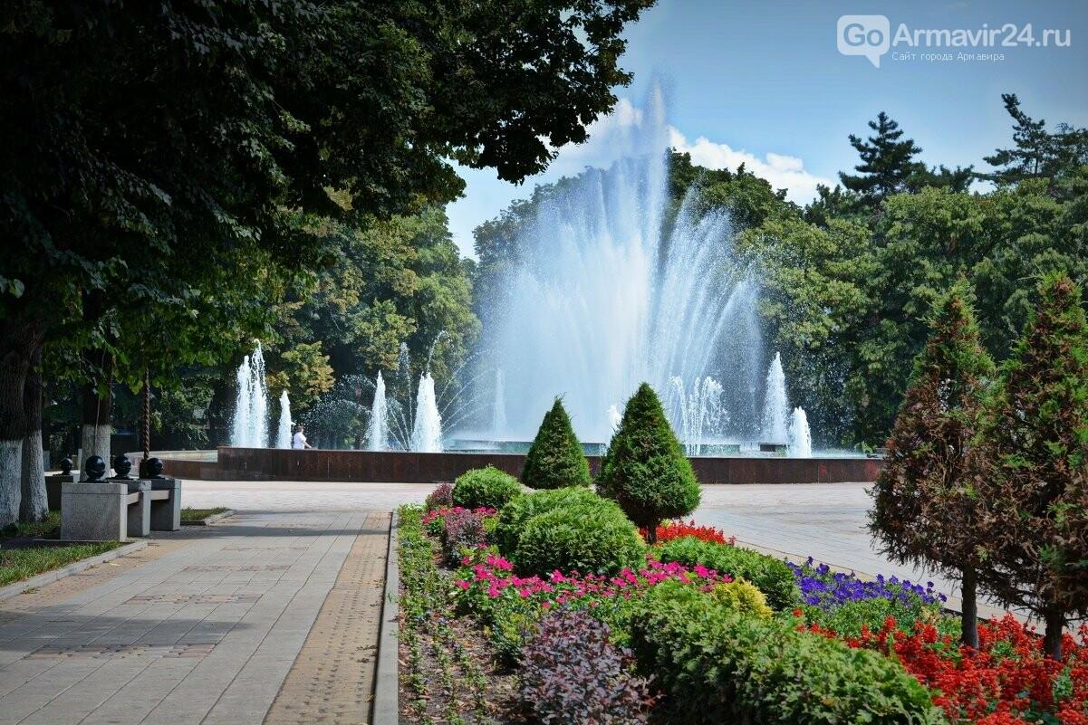 Армавир, с праздником! Любимый город отмечает 181 годовщину со дня своего основания, фото-8
