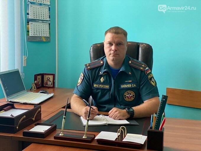 Назначен новый начальник армавирского отдела Госпожнадзора - Сергей Шальнев, фото-1