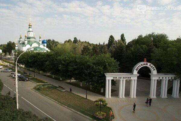 В Армавире детский парк может поменять своё название, фото-1