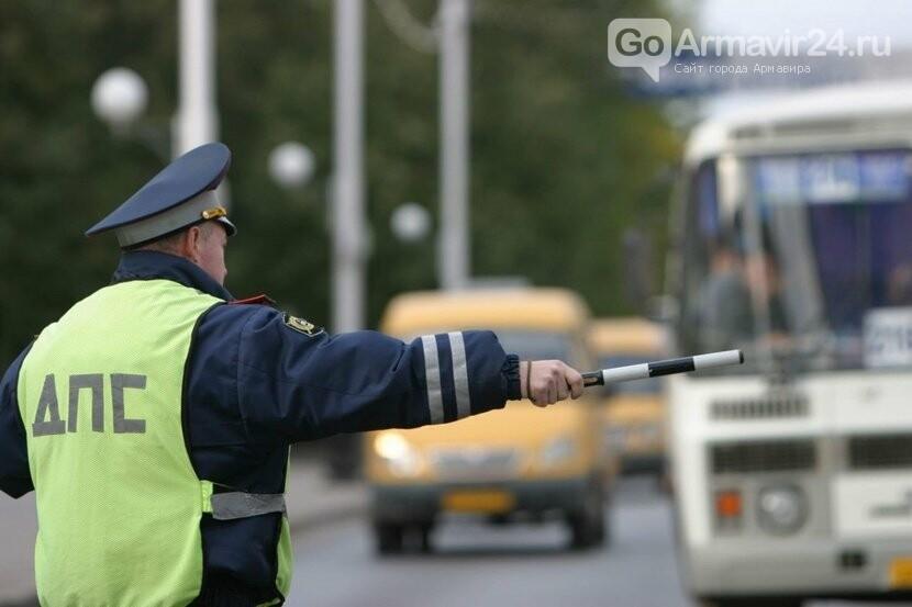 В Армавире за сентябрь оштрафованы 20 водителей , фото-1