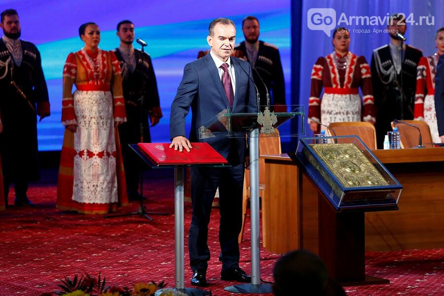 Губернатор Кубани Вениамин Кондратьев вступил официально в свою должность на второй срок, фото-2