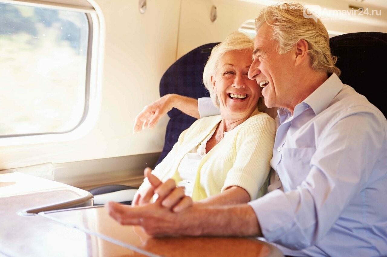Армавирцы старше 60 лет смогут воспользоваться скидкой 40% на билеты РЖД, фото-1