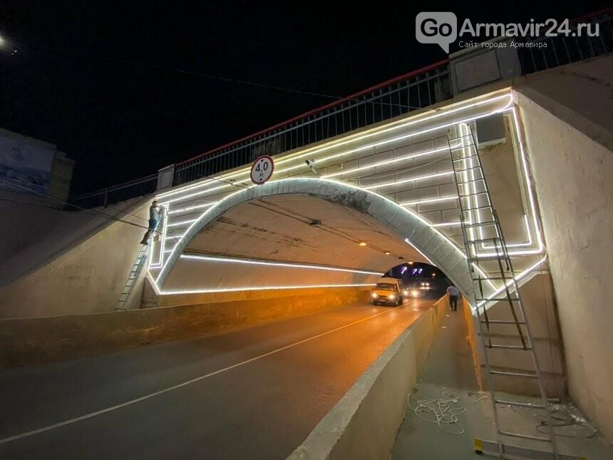 Светло, красиво и под контролем: в Армавире тоннель по Кирова преобразился, фото-2