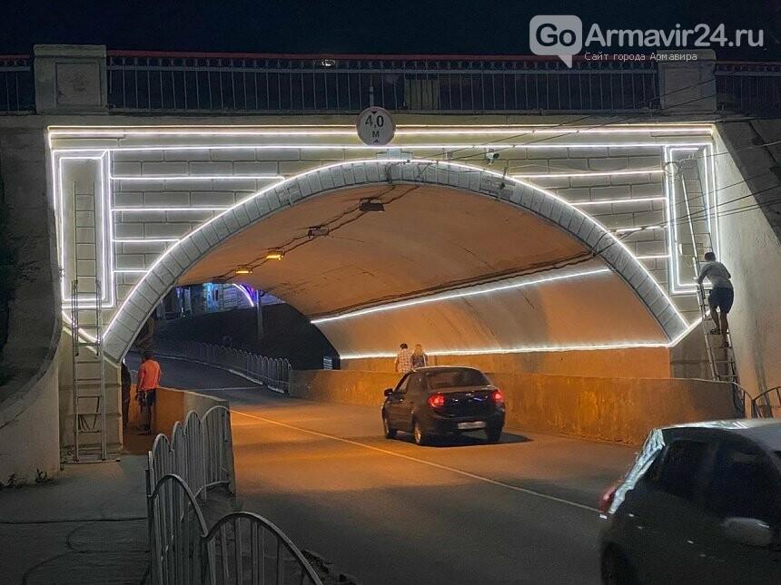 Светло, красиво и под контролем: в Армавире тоннель по Кирова преобразился, фото-1