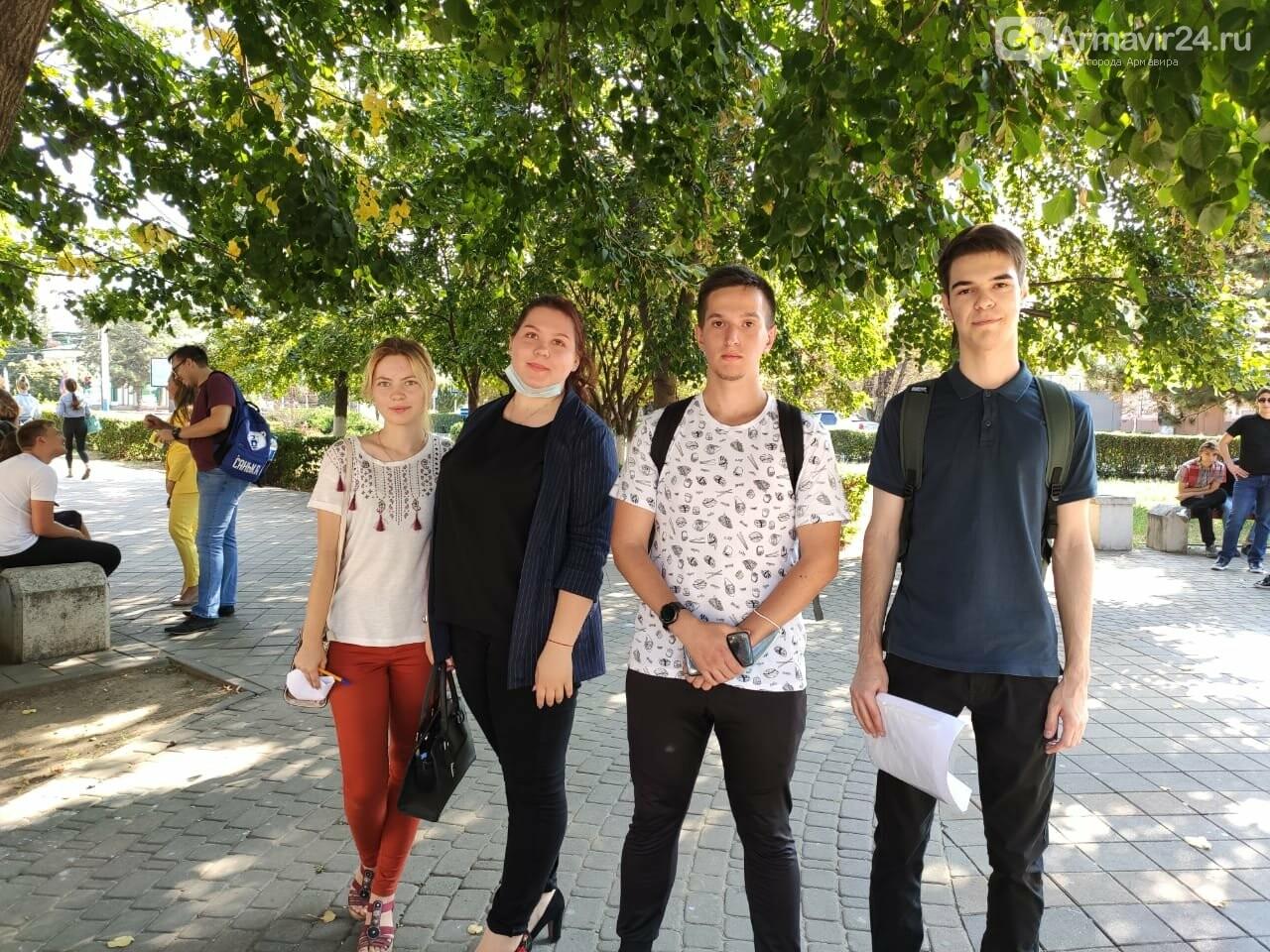 """Студенты Армавира приняли участие в увлекательном квесте """"Поиск информации"""" , фото-2"""
