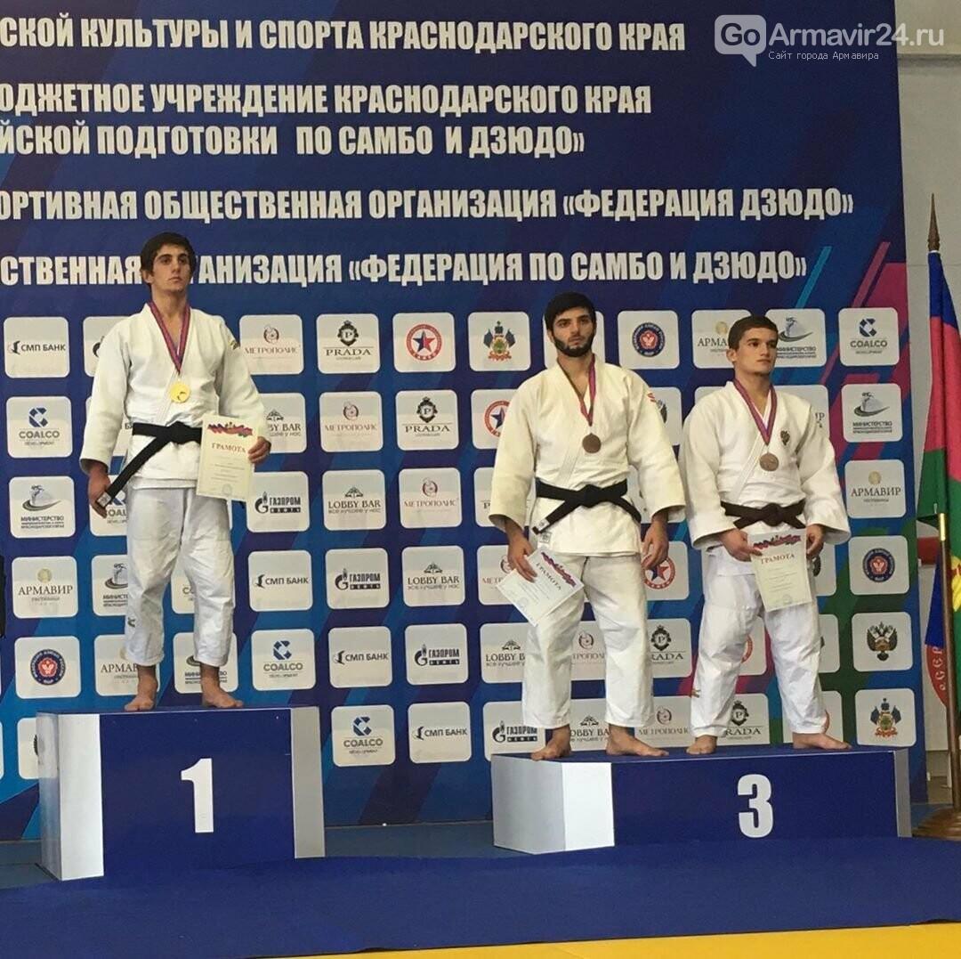 Армавирские дзюдоисты показали высокий уровень на Чемпионате Краснодарского края, фото-4