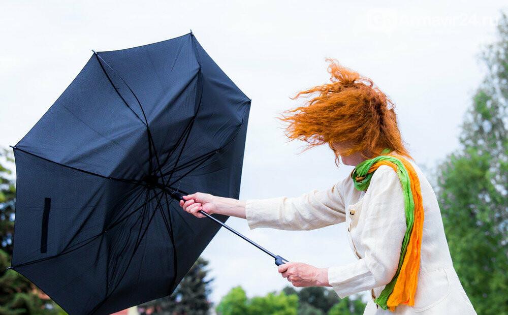 В Армавире объявлено штормовое предупреждение МЧС с 30 сентября по 2 октября, фото-1