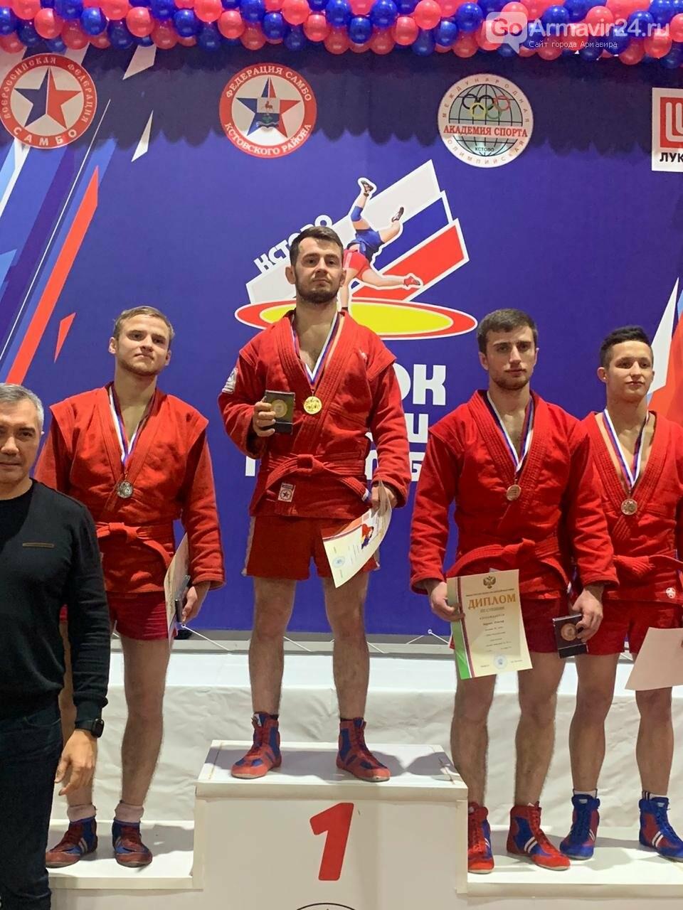 Армавирские самбисты вернулись с Кубка России из Кстово, фото-1