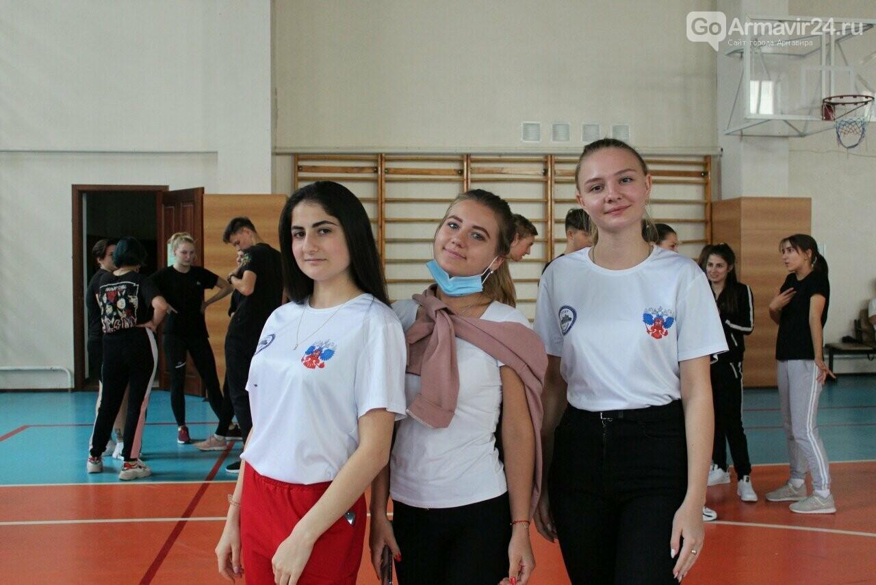 В Армавире студенты АГПУ посостязались в спортивной эстафете «Crazy Racing», фото-2