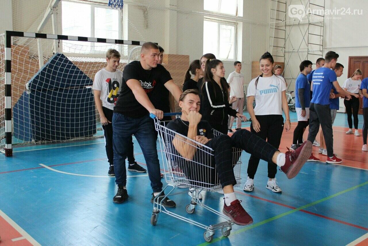 В Армавире студенты АГПУ посостязались в спортивной эстафете «Crazy Racing», фото-6