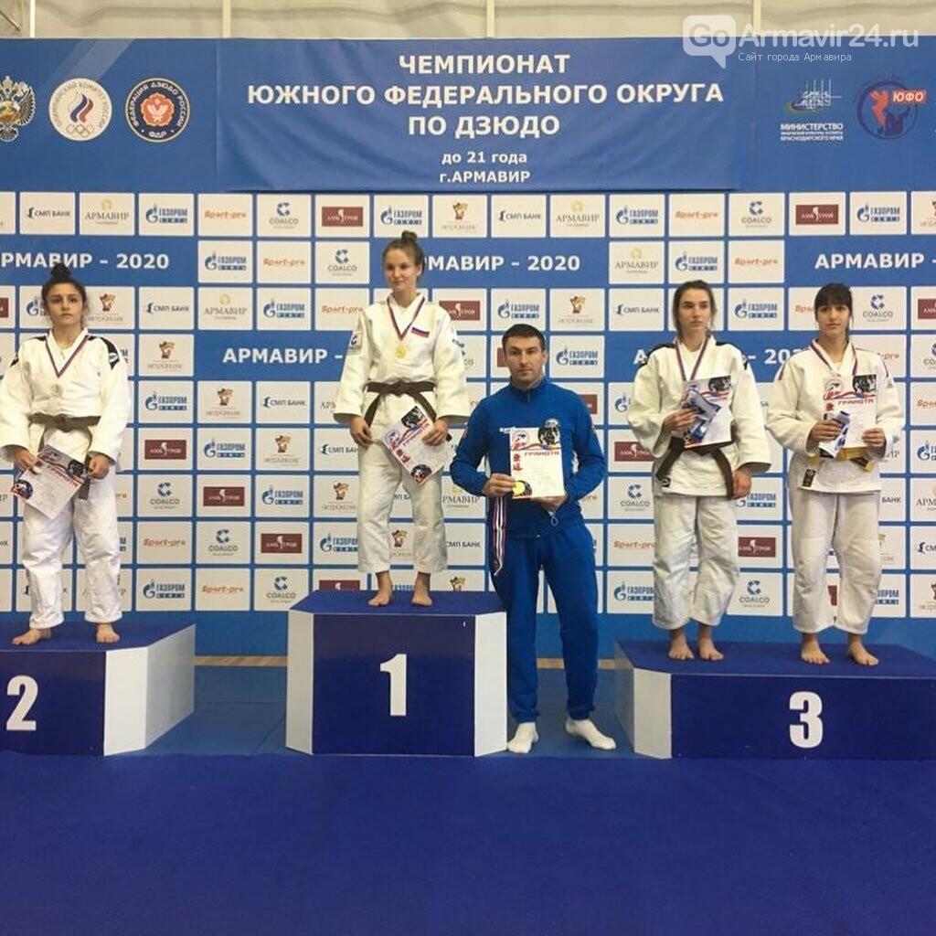 В Армавире в Первенстве ЮФО по дзюдо соревновались 236 спортсменов, фото-2