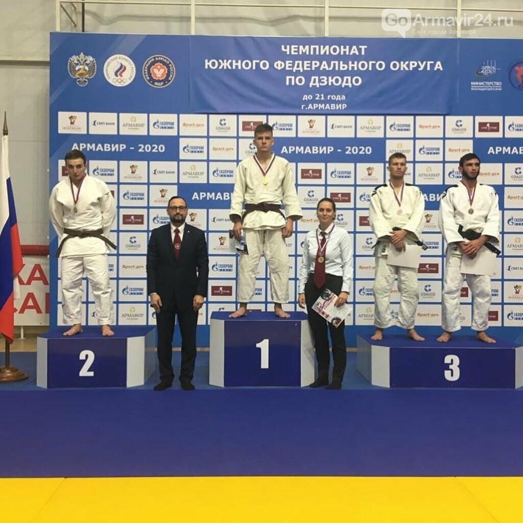 В Армавире в Первенстве ЮФО по дзюдо соревновались 236 спортсменов, фото-3