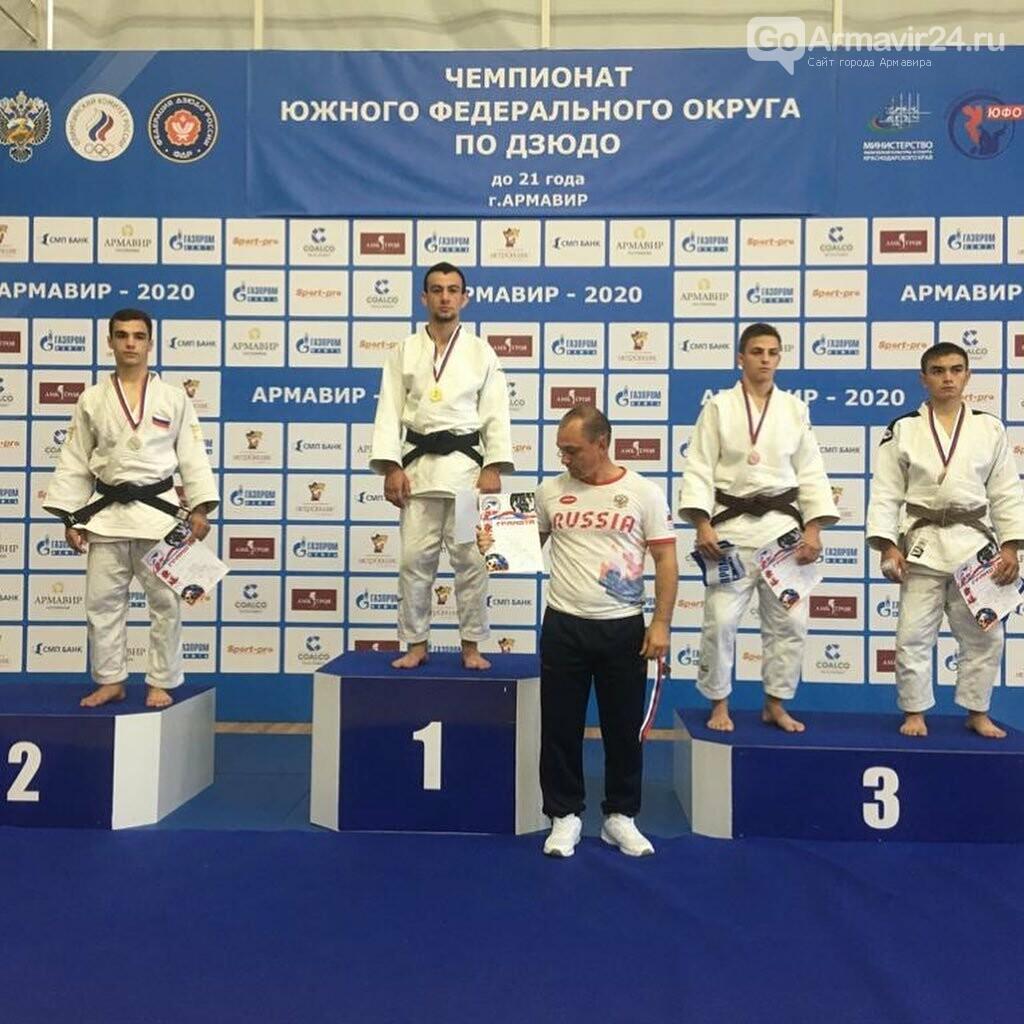 В Армавире в Первенстве ЮФО по дзюдо соревновались 236 спортсменов, фото-6