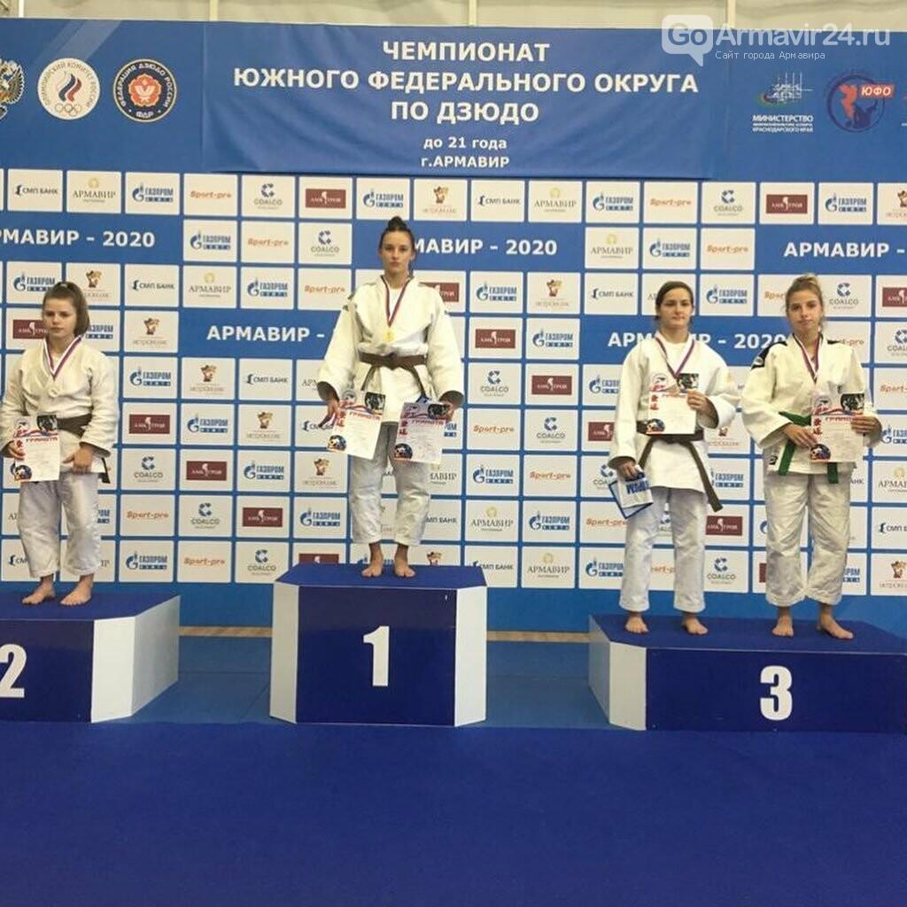 В Армавире в Первенстве ЮФО по дзюдо соревновались 236 спортсменов, фото-11