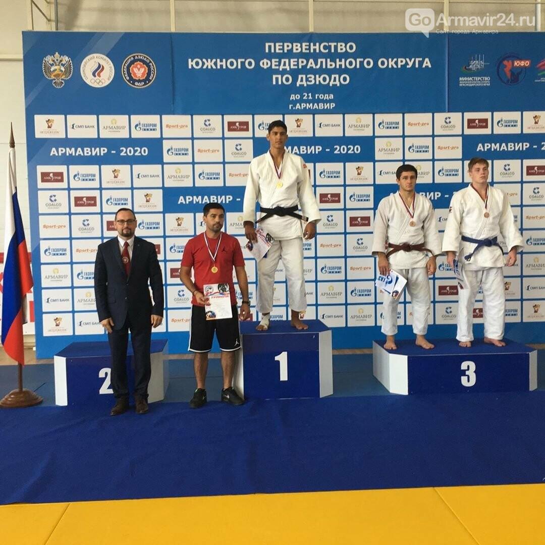 В Армавире в Первенстве ЮФО по дзюдо соревновались 236 спортсменов, фото-10