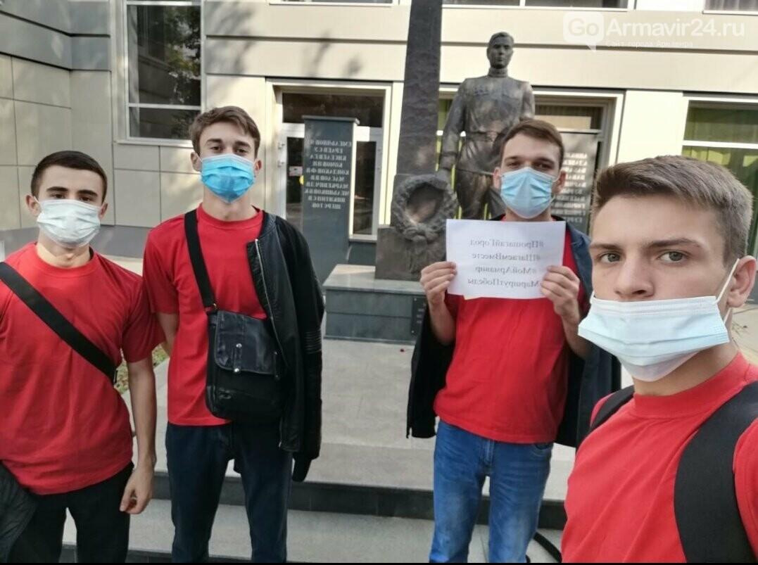 """Студенты Армавира в рамках квеста """"Прошагали город"""", фото-1"""