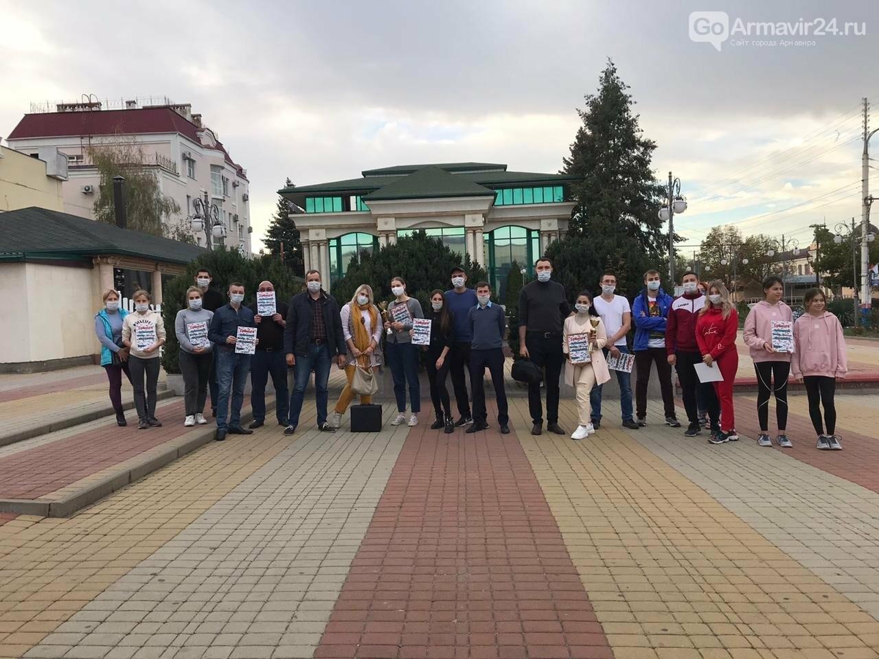 """В Армавире состоялась квест-игра """"Автомобильный вопрос"""", фото-1"""