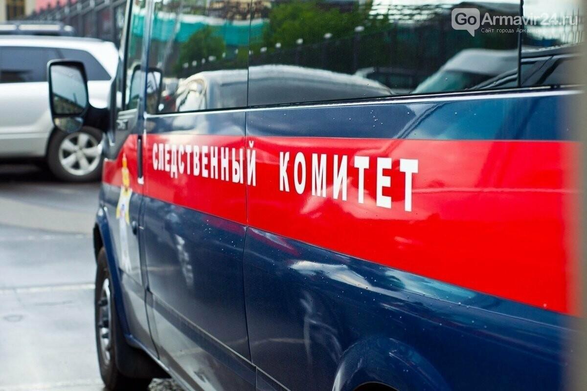 Армавирскому убийце Акшину Гусейнову проведут психиатрическую экспертизу посмертно, фото-3