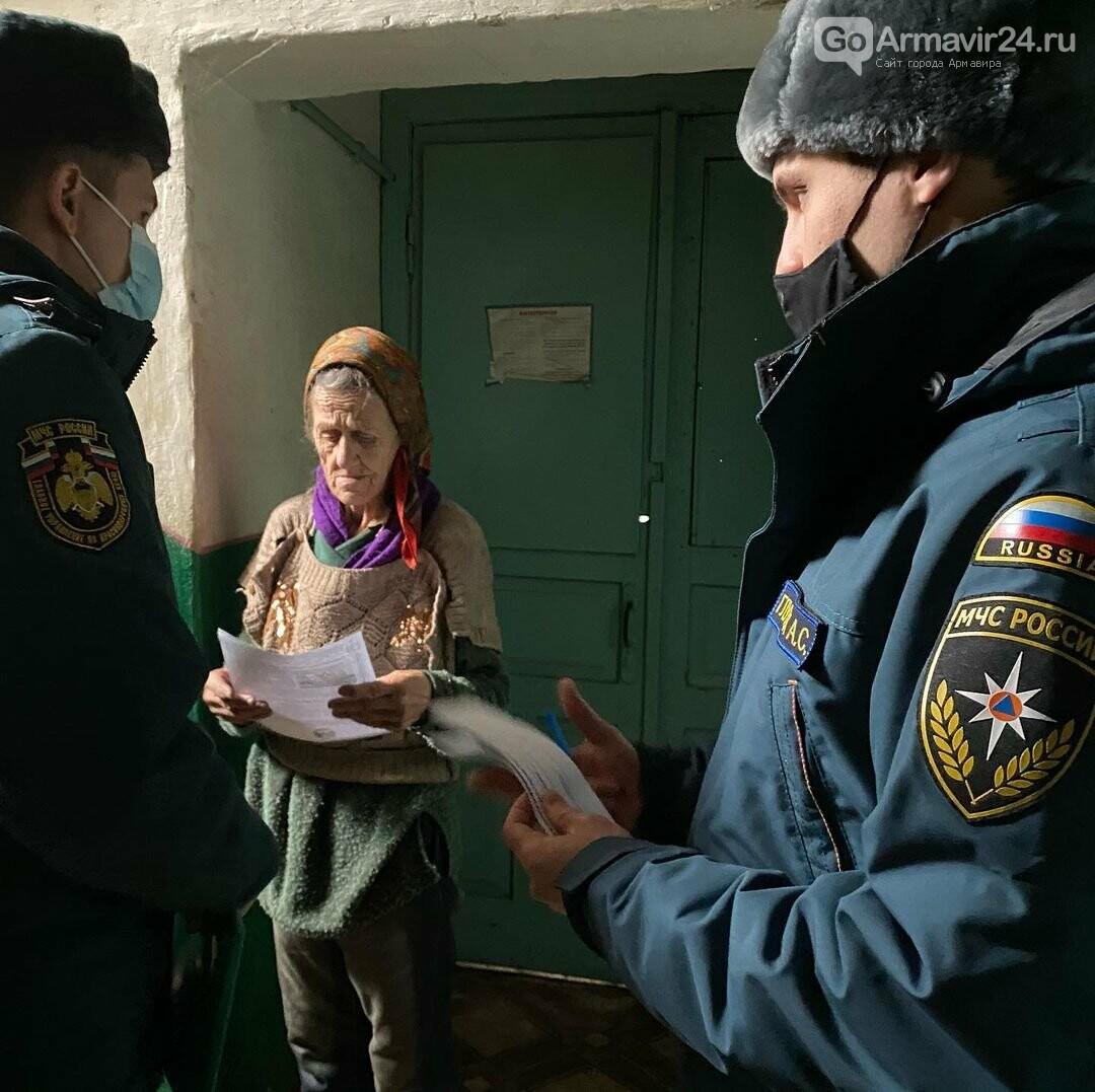 В Армавире сотрудники МЧС России провели инструктажи жителям, фото-3