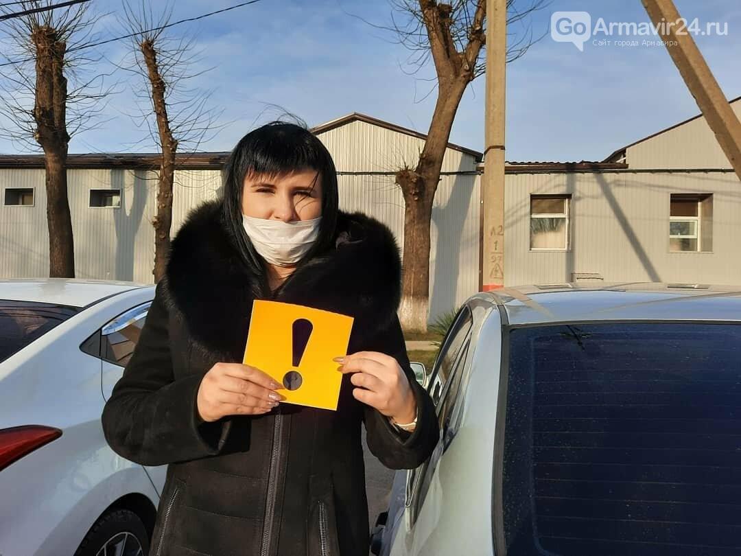 Автоинспекторы Армавира напомнили «молодым водителям» о ПДД, фото-2