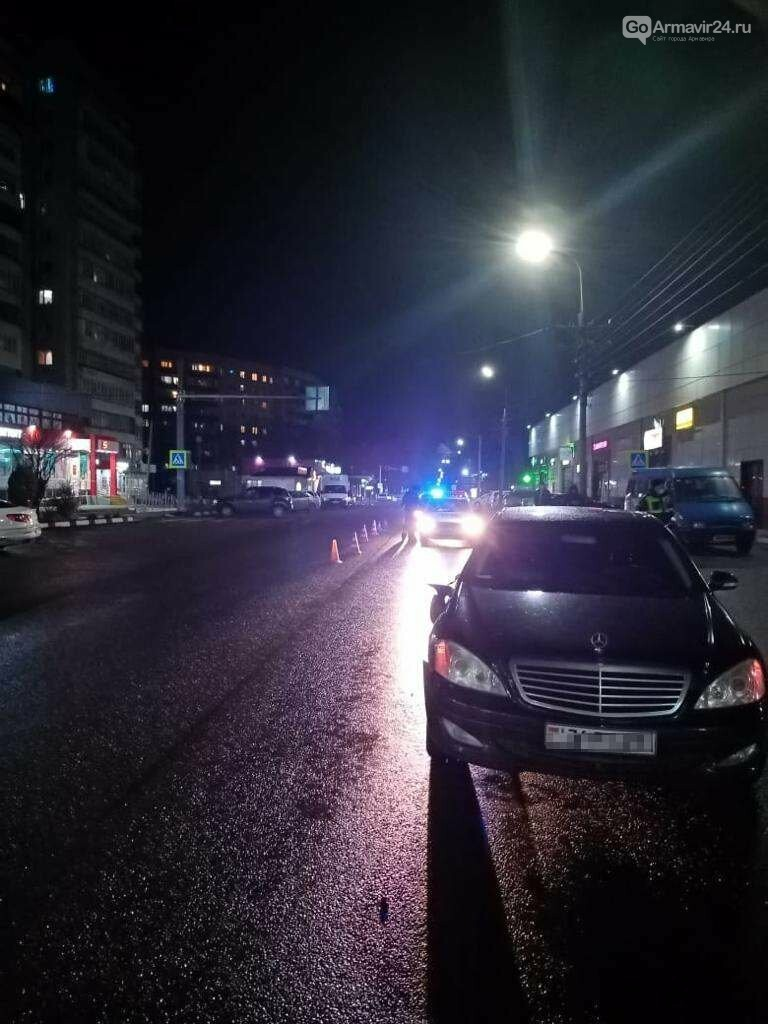 В Армавире сбили перебегающего дорогу пешехода, фото-1