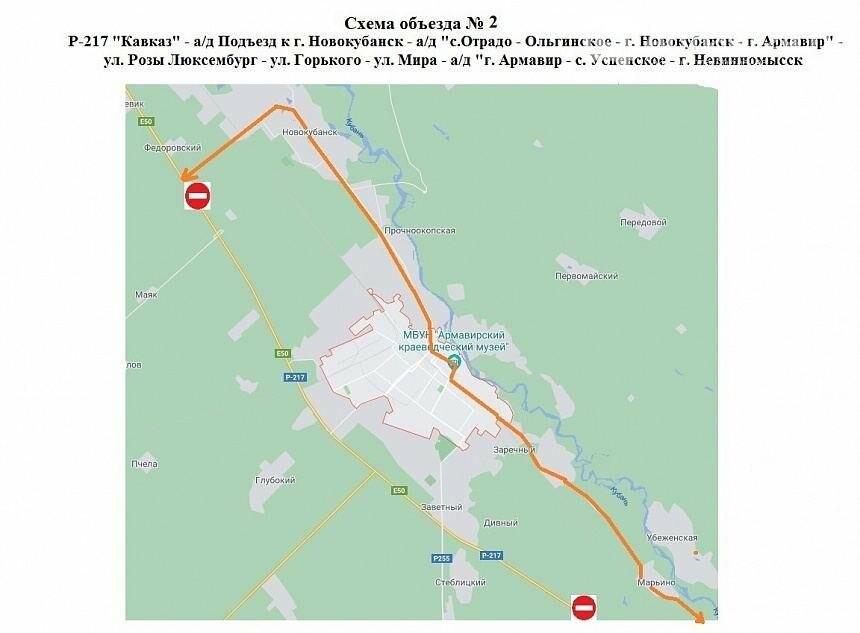 Разработаны объездные пути при заторах на трассе «Кавказ», фото-2