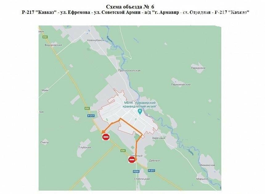 Разработаны объездные пути при заторах на трассе «Кавказ», фото-6