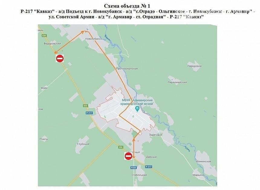 Разработаны объездные пути при заторах на трассе «Кавказ», фото-1