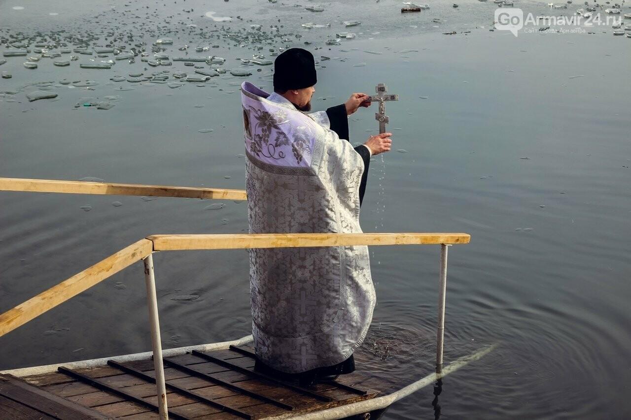 Крещенские купания традиционно пройдут в Армавире, фото-1