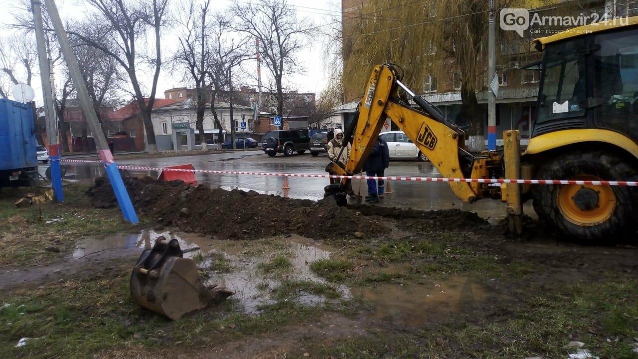 В Армавире проводится капремонт водопровода на улице Энгельса, фото-2