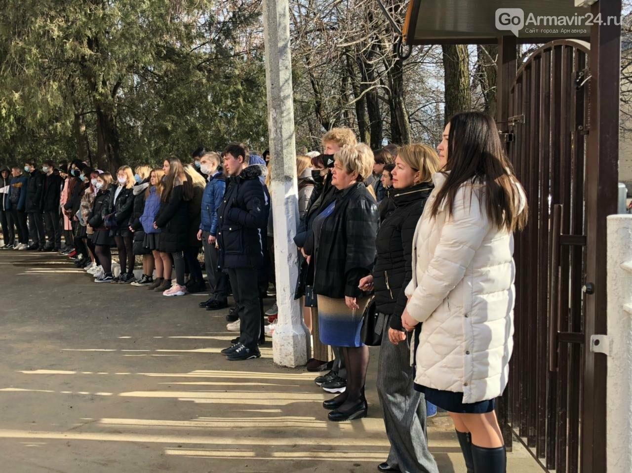 В армавирской школе №14 провели митинг посвященный открытию мемориальной доски, фото-3