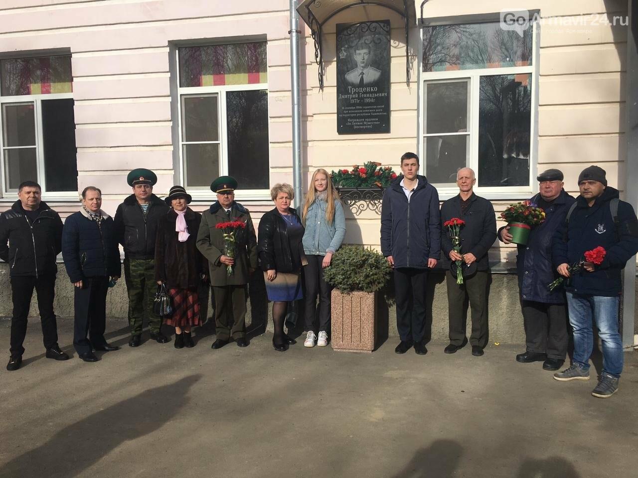 В армавирской школе №14 провели митинг посвященный открытию мемориальной доски, фото-4