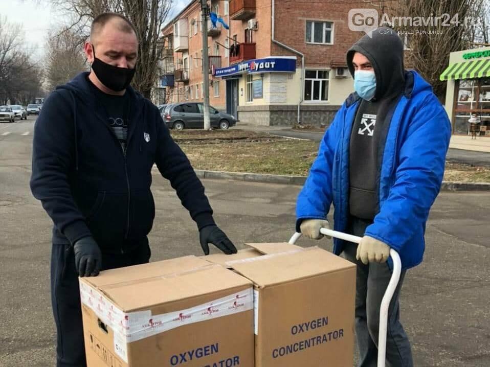В Армавире необходимое оборудование для инфекционной больницы приобрел председатель СМД Штаничев, фото-2