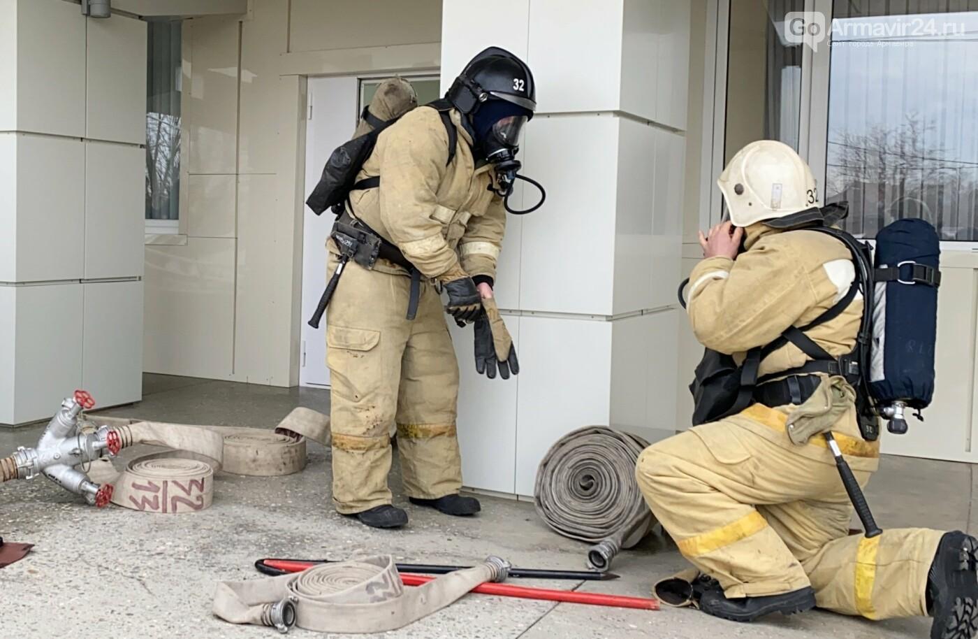 """В Армавире по легенде """"произошел пожар"""" в Центре реабилитации, фото-3"""