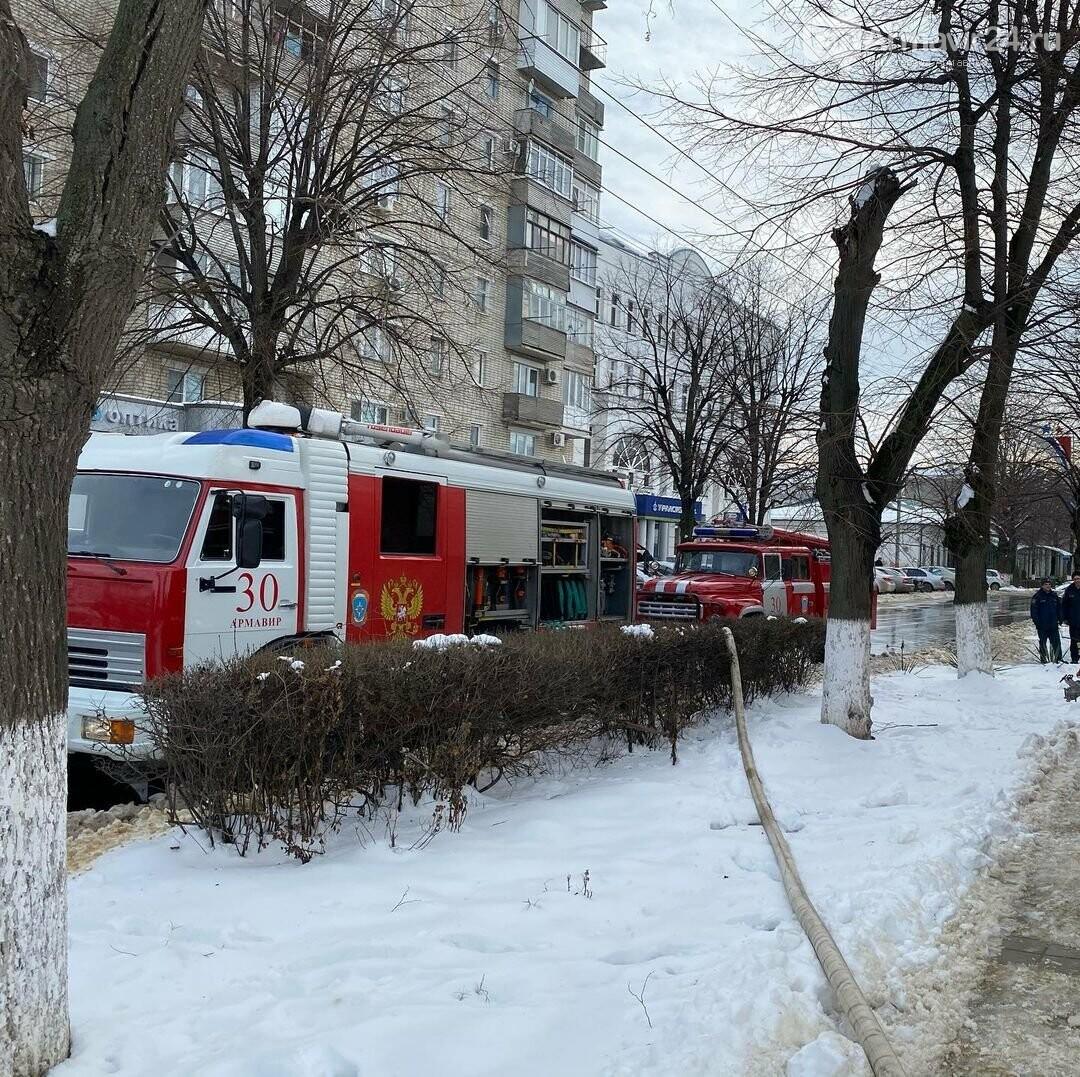 В Армавире 9 февраля в доме по улице Ленина произошел пожар, фото-2