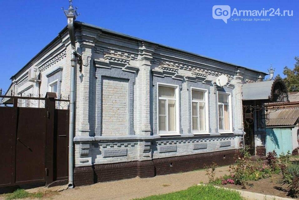 4 домовладения в Армавире включены в единый реестр объектов культурного наследия, фото-3