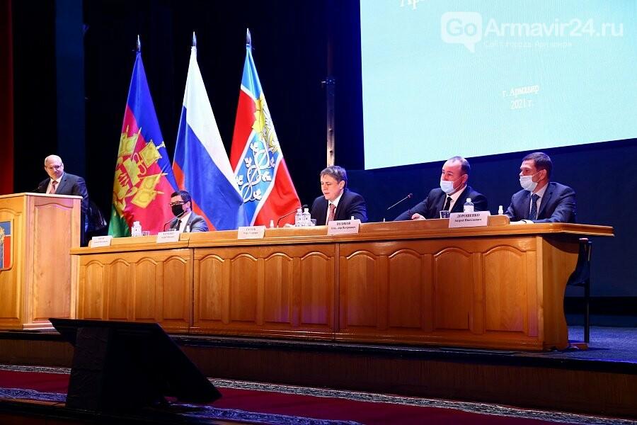 В 2020 году из бюджета Края были выделены для Армавира около 2,8 млрд рублей, фото-1
