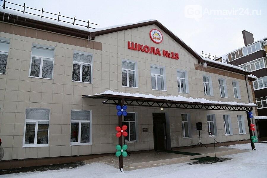 В Армавире завершен капитальный ремонт нового корпуса школы № 18, фото-4