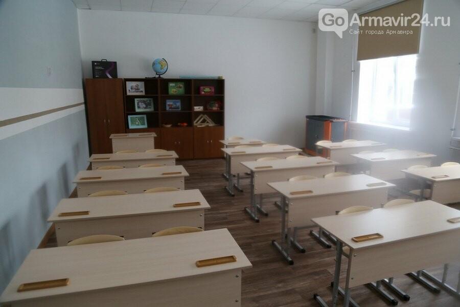 В Армавире завершен капитальный ремонт нового корпуса школы № 18, фото-1