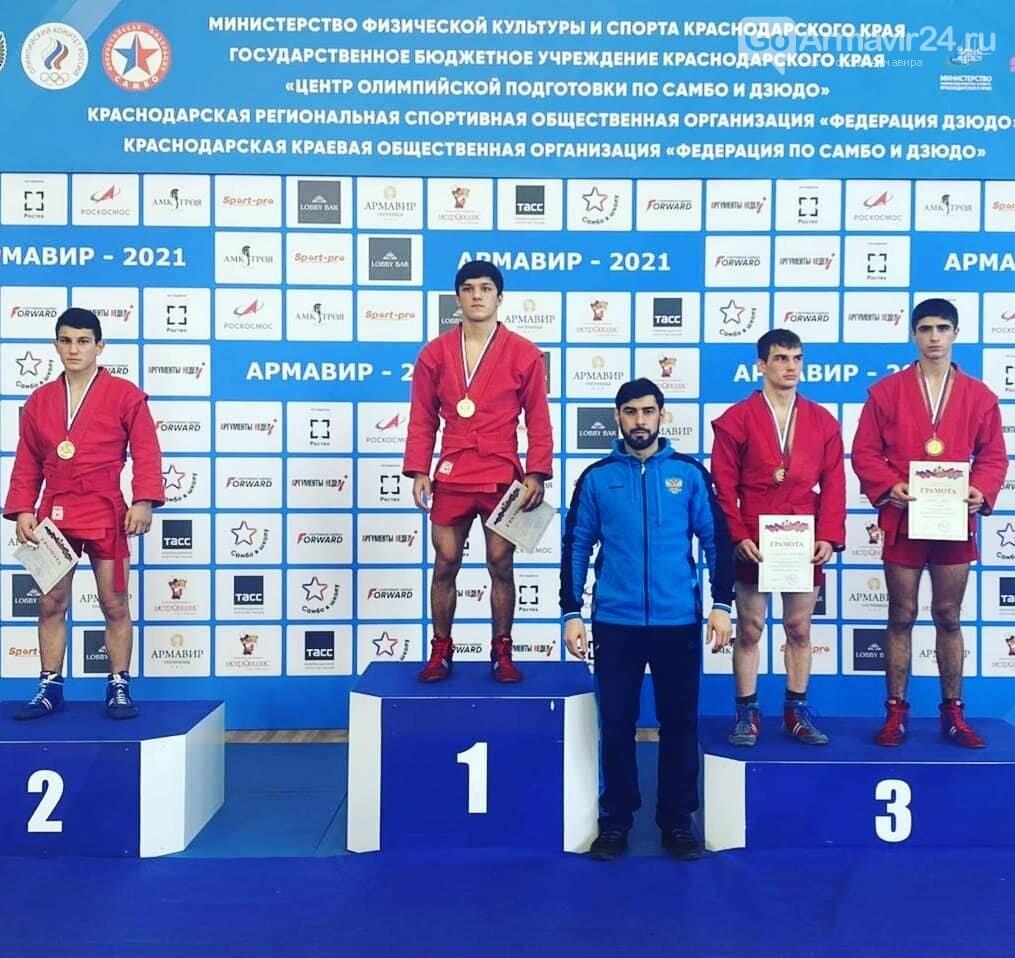 Армавирские спортсмены заняли 1 место по итогам проведения Спартакиады молодёжи Кубани по самбо, фото-1