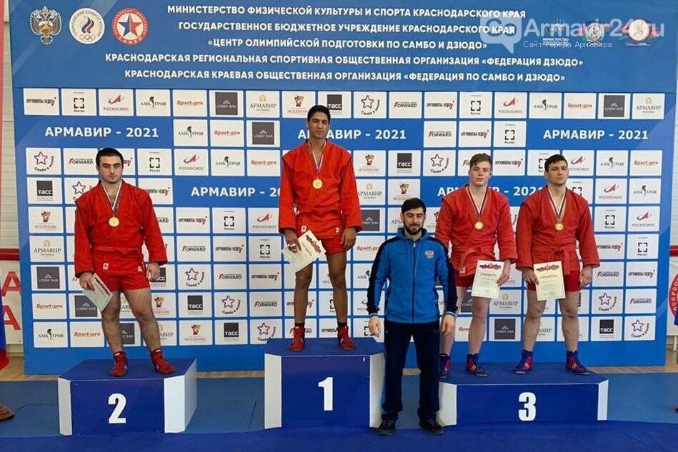 Армавирские спортсмены заняли 1 место по итогам проведения Спартакиады молодёжи Кубани по самбо, фото-2