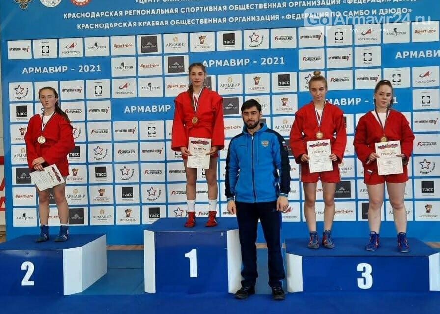 Армавирские спортсмены заняли 1 место по итогам проведения Спартакиады молодёжи Кубани по самбо, фото-3